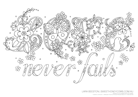 adult colouring page bible verse 1
