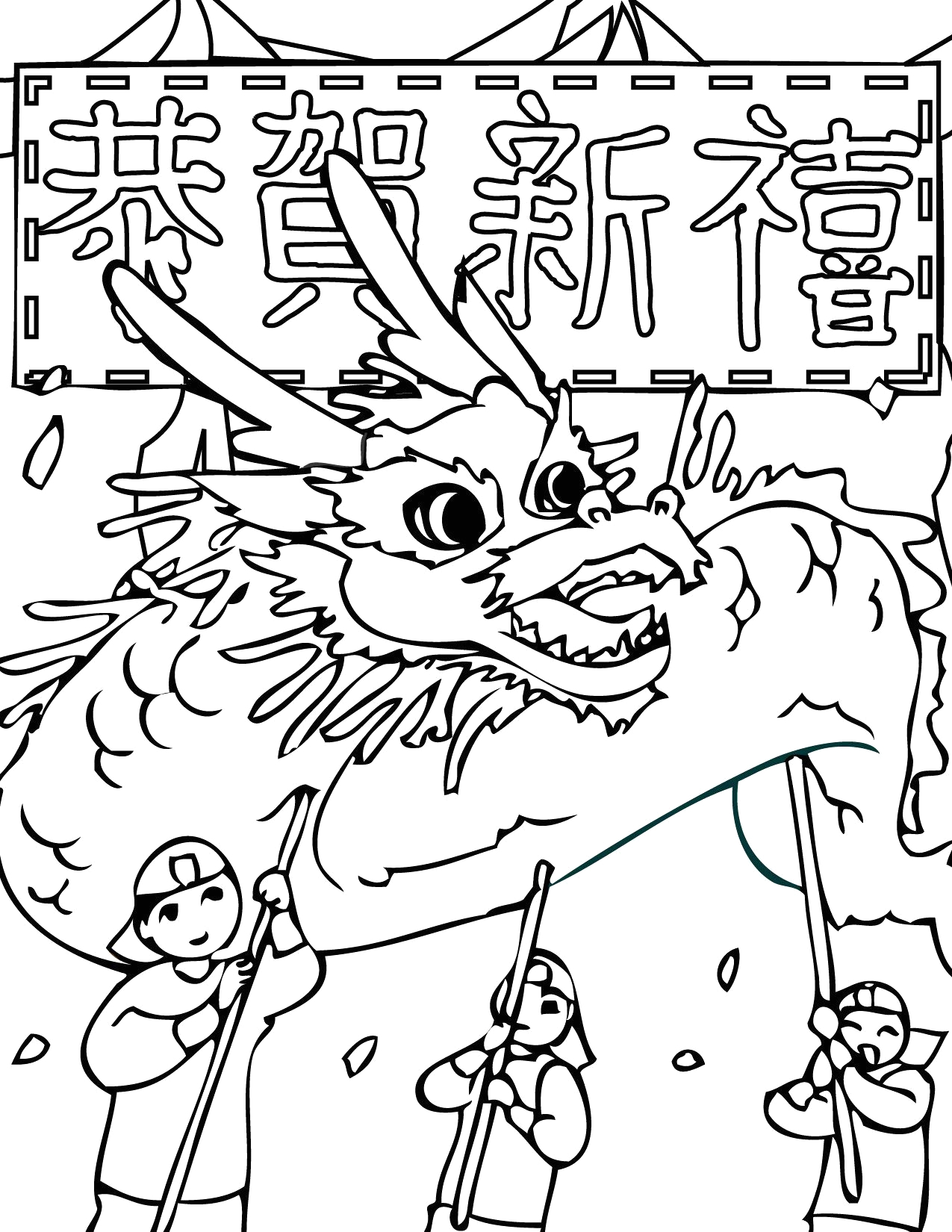 Free Printable Chinese New Year Coloring Pages Chinese New Year Coloring Pages Best Coloring Pages for Kids