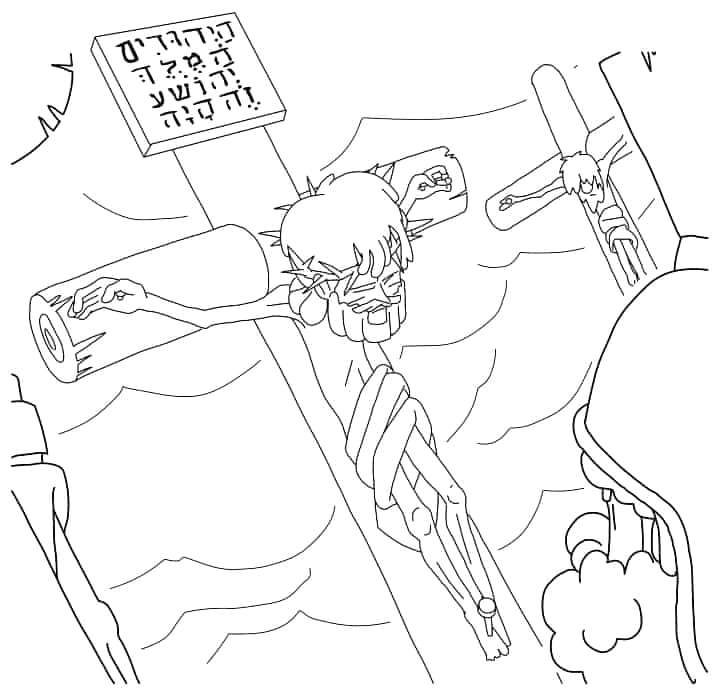 jesus s on the cross coloring page