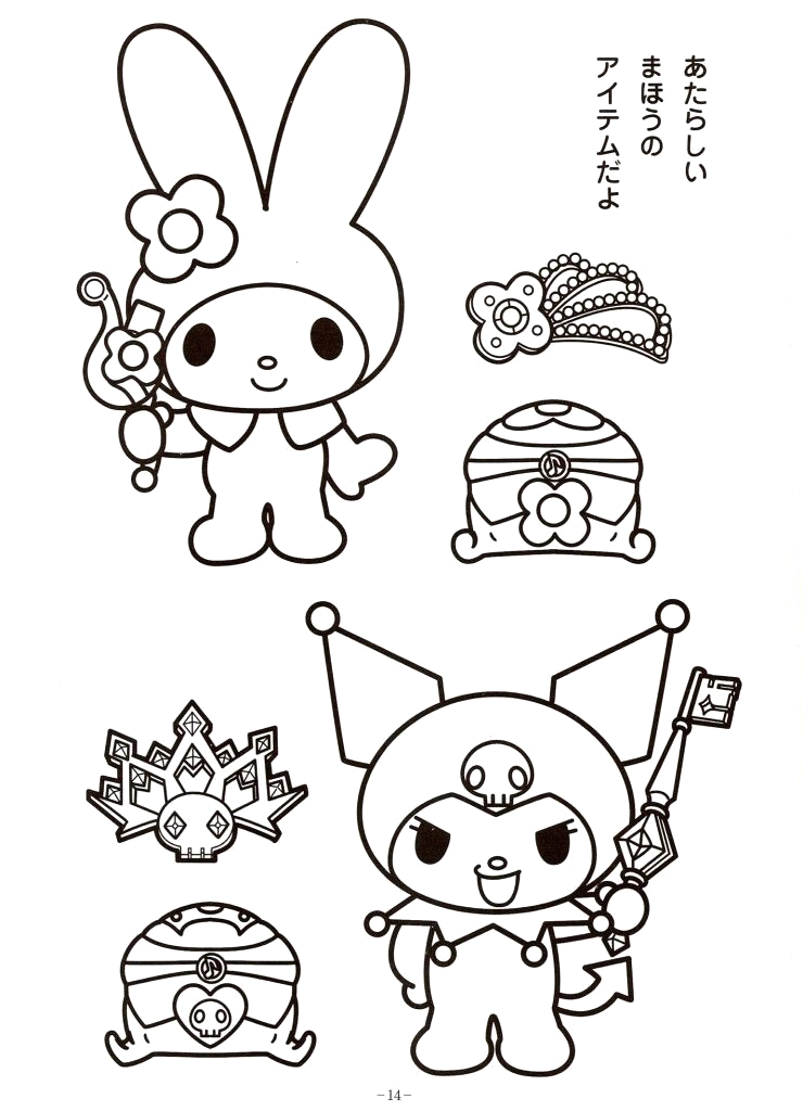 Hello Kitty and My Melody Coloring Pages My Melody Coloring Pages Clip Art Library
