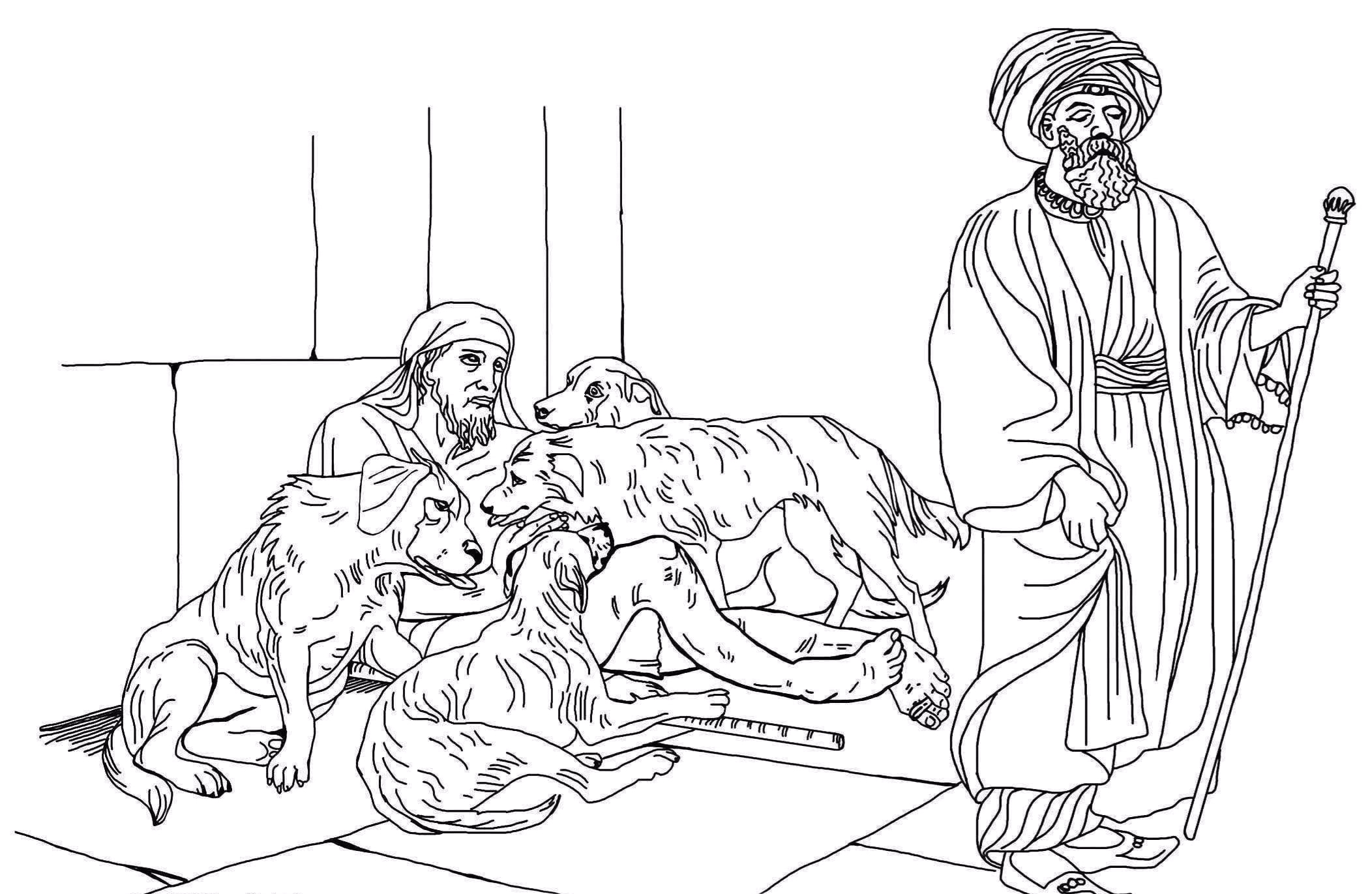 """The Rich Man and Lazarus Coloring Page """"use Unjust Money to Make Friends"""""""