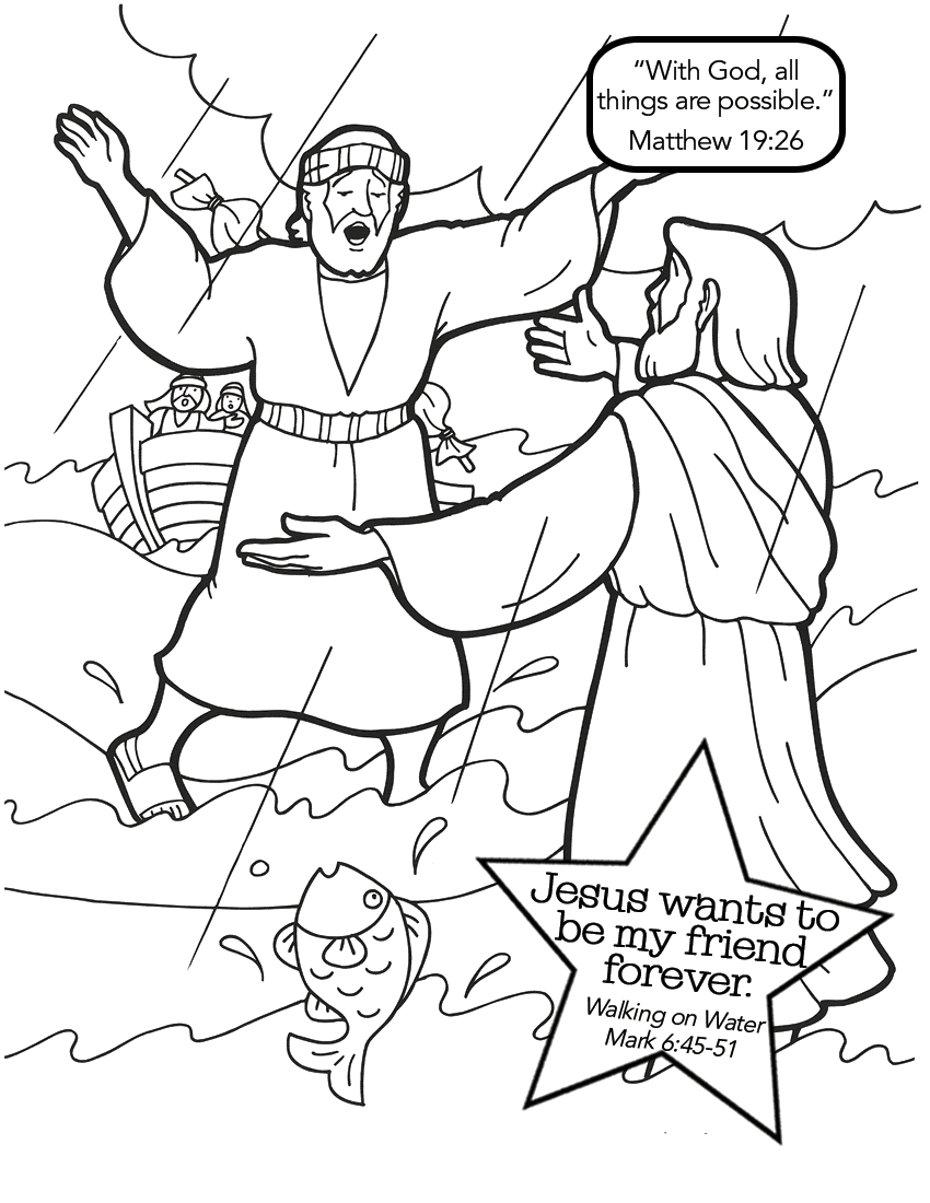 """Jesus and Peter Walking On Water Coloring Page """"jesus Walks On the Water"""" Mark 6 45 51"""