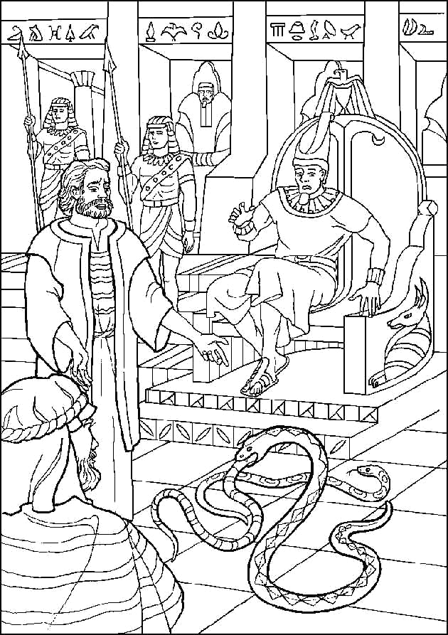 Moses Staff Turns Into A Snake Coloring Pages 442eb9f084e986d Dde2f2a5a99 630×893 Pixels