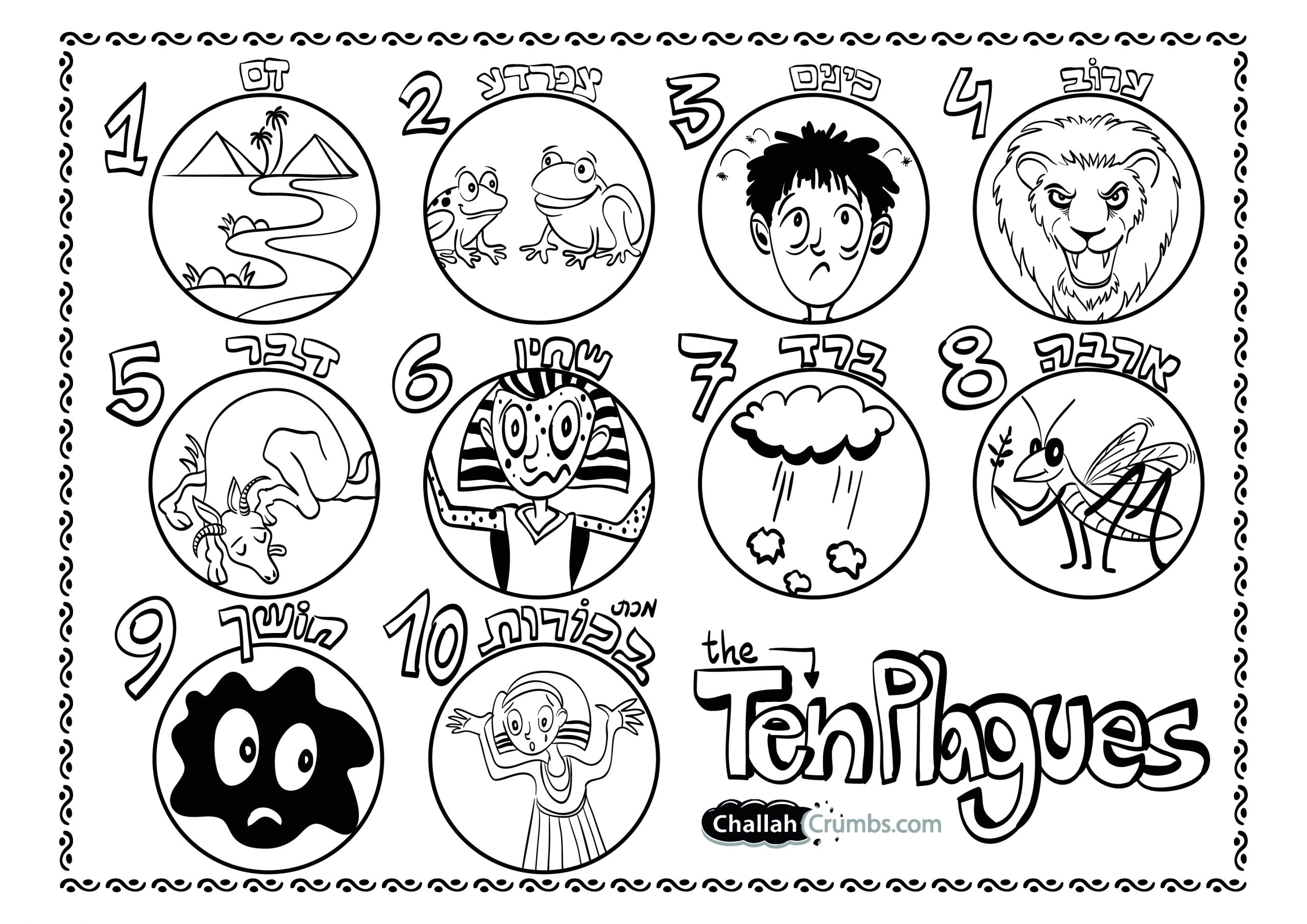 Printable 10 Plagues Of Egypt Coloring Pages Coloring Page 10 Plagues Challah Crumbs