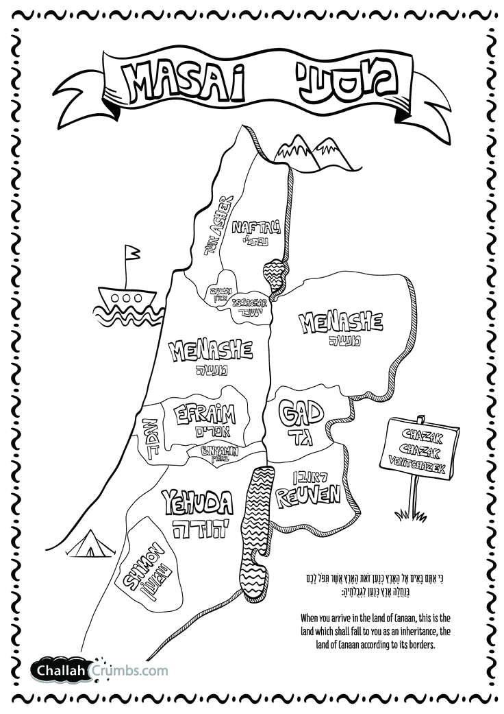 israel map coloring page
