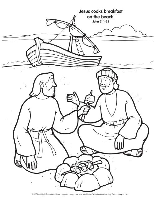 Jesus Cooks Breakfast On the Beach Coloring Page Jesus Cooks Breakfast On the Beach