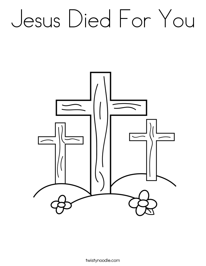 jesus d for you 2 coloring page